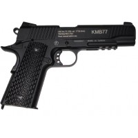 Пистолет пневматический BORNER KMB77..