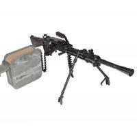Оружие списанное, охолощенное Пулемет ротный РП-46..