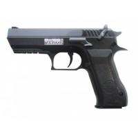 пистолет пневматический Swiss Arms SA 941 (Jericho 941), к.4,5 мм..