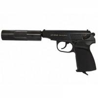 Пистолет пневматический МР-654К-22..