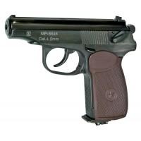 Пистолет пневматический МР-654К-20..