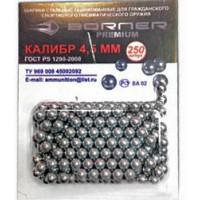 Шарик стальной оцинкованный BORNER-Premium, кал. 4,5мм. (блистер 250 шт.)..