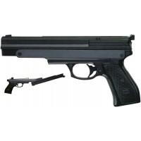 Пистолет пневматический GAMO PR-45..