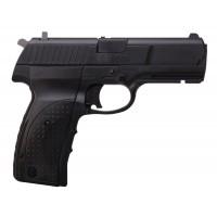 Пистолет пневматический Crosman 1088 BG..