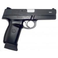 Пистолет пневматический BORNER KMB12..