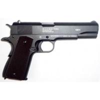 Пистолет пневматический BORNER KMB76..
