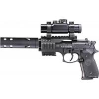 Пистолет пневматический Beretta M92 FS XX-TREME..
