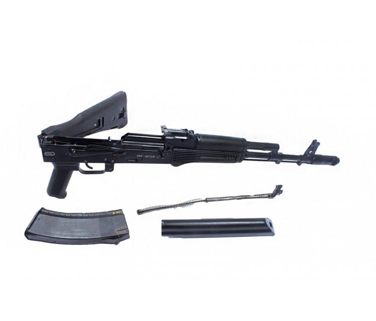 ММГ автомат АК-74М пластик, прицел складной, без планки.