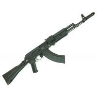 Оружие списанное, охолощенное Автомат Калашникова ОС-АК103, кал.7,62х39 ИЖ-161 К..