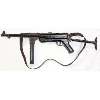 Оружие списанное, охолощенное пистолет-пулемет МР-38..