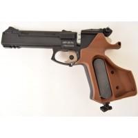 Пистолет пневматический МР-651К-24..