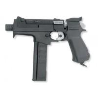 Пистолет пневматический МР-651К-20 (с нас. ПП)..