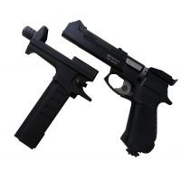 Пистолет пневматический МР-651 КС-20,08 (с насадкой ПП)..