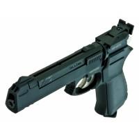 Пистолет пневматический МР-651 К калибр  4.5..
